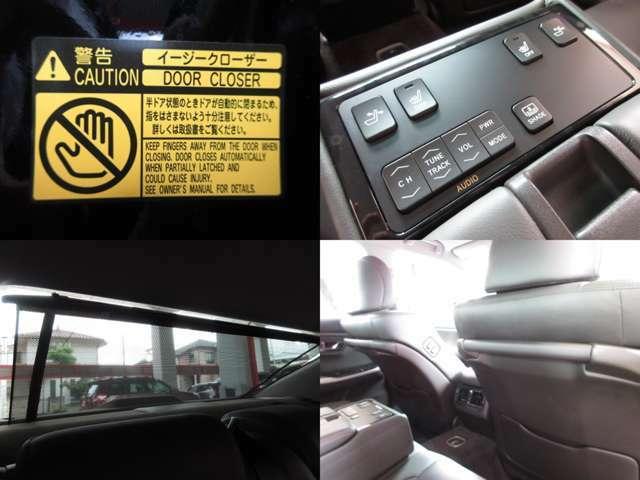 後席専用シートコンディション/オーディオコントローラー付で、快適にお過ごしいただけます♪熱い日差しをシャットアウト!!電動Rシェイドも装備しております♪