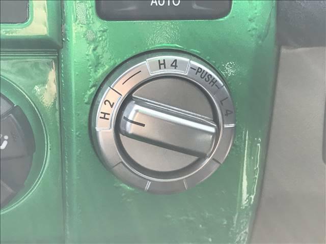 4WD切り替え付き。