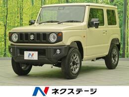 スズキ ジムニー 660 XC 4WD 届出済未使用車 衝突軽減ブレーキ