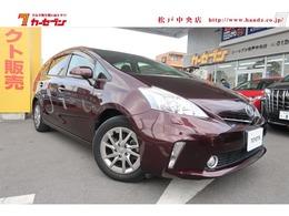 トヨタ プリウスα 1.8 G チューン ブラック 純8型HDDフルセグ純6.1型FDモニ