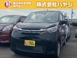 三菱 eKワゴン 660 G 届出済未使用車 プッシュスタート AAC