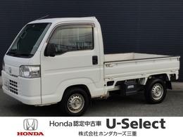 ホンダ アクティトラック 660 SDX 4WD パワステ エアコン キーレスエントリー