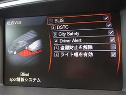●シティセ-フティ『事故を起こさないための安全装備が充実した1台です!』