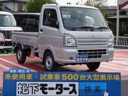 スズキ キャリイ 660 KCエアコン・パワステ 3方開 AT車 エアバッグ ABS 届出済未使用車
