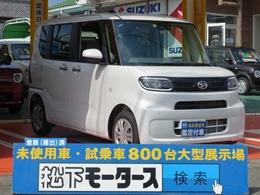 ダイハツ タント 660 X セレクション UGP プッシュボタンスタート届出済未使用車
