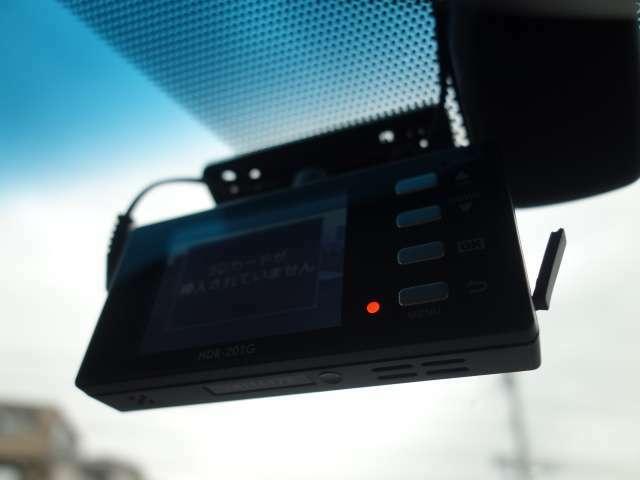 ◆ドライブレコーダー付き!