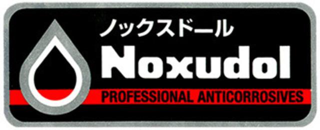 Aプラン画像:当店はノックスドール1100を使用しております。