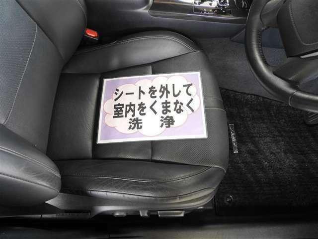 トヨタ高品質Car洗浄 まるまるクリン施工 済み