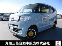 ホンダ N-BOXスラッシュ 660 X 2トーンカラースタイル 三菱認定中古車保証付