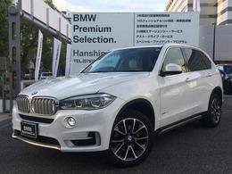 BMW X5 xドライブ 35d xライン 4WD セレクトPKGアイボリー革シートLEDライト