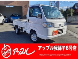 ホンダ アクティトラック 660 SDX 荷台ランプ付き