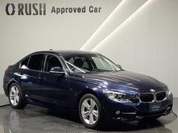 BMW 3シリーズ 320d スポーツ 禁煙車 コンフォートアクセス HDDナビ