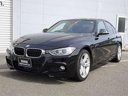 BMW 3シリーズ 320d Mスポーツ 認定中古車 ACC 純正ナビ 社外地デジ