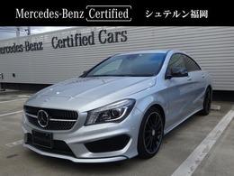 メルセデス・ベンツ CLAクラス CLA250 エディション1 限定車 認定中古車保証1年付