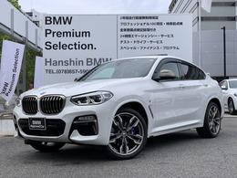 BMW X4 M40i 4WD 1オーナ21AWパノラマSR黒革シートヘッドUP