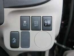 【スマートアシスト】衝突軽減システム搭載。ブレーキシステムで搭乗者を守ります