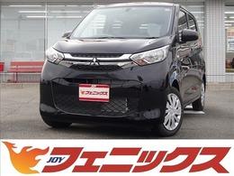三菱 eKワゴン 660 M アイドリングストップ シートヒーター