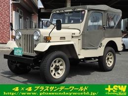 三菱 ジープ 2.7 ディーゼルターボ 4WD J55最終生産記念 300台限定車
