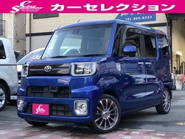 トヨタ ピクシスメガ 660 L レジャーエディション SAII 2年保証 ナビ 両側電スラ 軽減ブレーキ