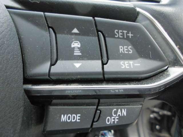 レーダークルーズコントロール付きで長距離ドライブも安心快適!