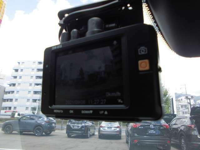 ドライブレコーダー付きでとっても安心!しかも2カメラ!
