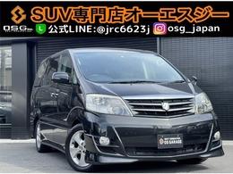 トヨタ アルファード 2.4 V AS プラチナセレクション TV・ETC・HDDナビ・純正アルミ