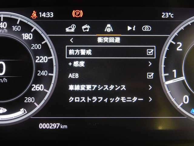 メーカーオプション【ドライブパック】により【ACC(追従型クルーズコントロール)】衝突回避警告、被害軽減ブレーキ、レーンキープアシスト、ブラインドスポットアシストを装備しています。