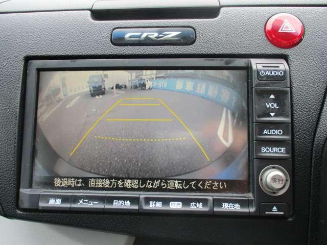 ☆バックカメラで車庫入れラクラク☆