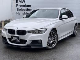 BMW 3シリーズ 330e Mスポーツ 認定保証黒革ヘッドアップD純正OP19AWLED