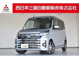 三菱 eKスペース 660 カスタム T セーフティ パッケージ 4WD 禁煙車・両側電動スライドドア・Mナビ