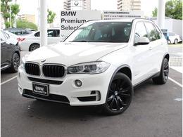 BMW X5 xドライブ 35d 4WD ワンオーナー車 ブラックレザー