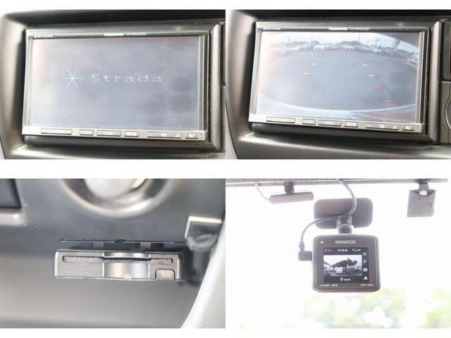 パナソニックナビ フルセグTV DVD・CD・SD再生 USB接続 バックカメラ ETC ドライブレコーダー
