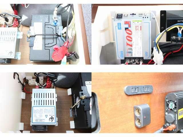 サブバッテリー 走行充電 外部電源・充電