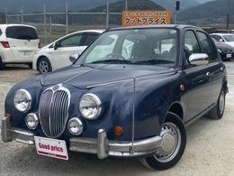 光岡自動車 ビュート 1.0 ベーシック タイミングベルト ユーザー買取車