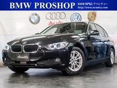 BMW 3シリーズ の中古車 320d 神奈川県横浜市都筑区 107.0万円