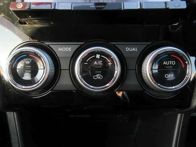 オートエアコンです☆自動で温度を調節します☆