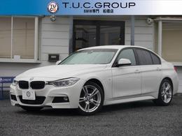 BMW 3シリーズ アクティブハイブリッド 3 Mスポーツ 追従ACC 赤革 衝突軽減 フルセグTV 2年保証