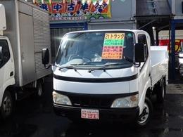 トヨタ ダイナ 4.9 ジャストロー ディーゼル 2t垂直式Pゲート