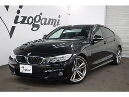 BMW 4シリーズグランクーペ 440i Mスポーツ 禁煙1オーナー サンルーフ 黒革シート