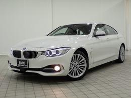 BMW 4シリーズグランクーペ 420i ラグジュアリー ワンオーナー・ACC・全国1年保証付き