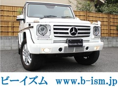 メルセデス・ベンツ Gクラス の中古車 G350 ブルーテック ロング ディーゼルターボ 4WD 神奈川県横浜市都筑区 697.0万円