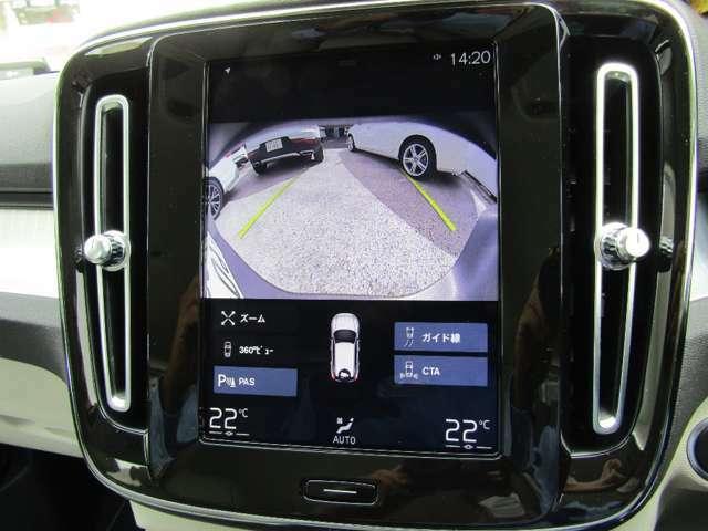 バックカメラ(ガイドライン表示)で安心して駐車ができます!
