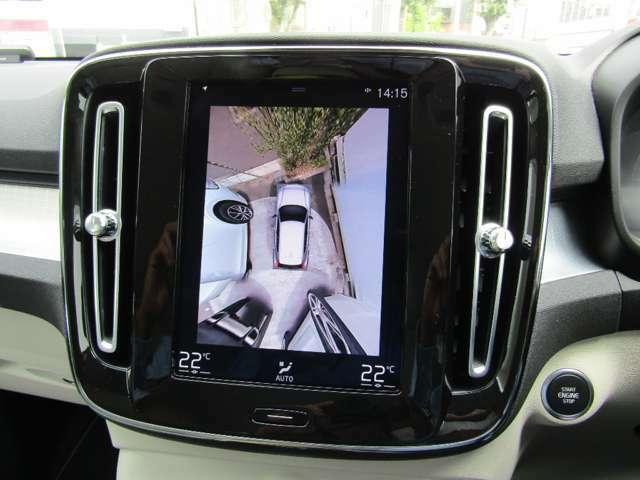 360度カメラ搭載!
