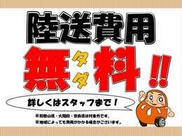 ☆和歌山県岩出市くるまだるまや自信の『だるまやパック』もございます!ぜひ内容についてはスタッフまでお問い合わせください!お客様のカーライフをサポート致します!!