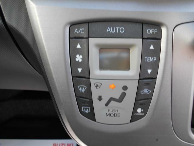 オートエアコンで快適な室温を自動で保ちます