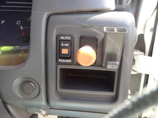 各スイッチになります!!エアコンの風量・効きも良好です!!