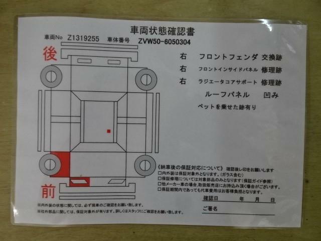 ☆当店の最寄り駅は、『相模大野駅』または『町田駅』となります。お電話頂ければ駅までお迎えに参ります。