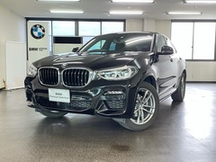 BMW X4 の中古車 xドライブ20d Mスポーツ ディーゼルターボ 4WD 愛知県名古屋市中川区 658.0万円