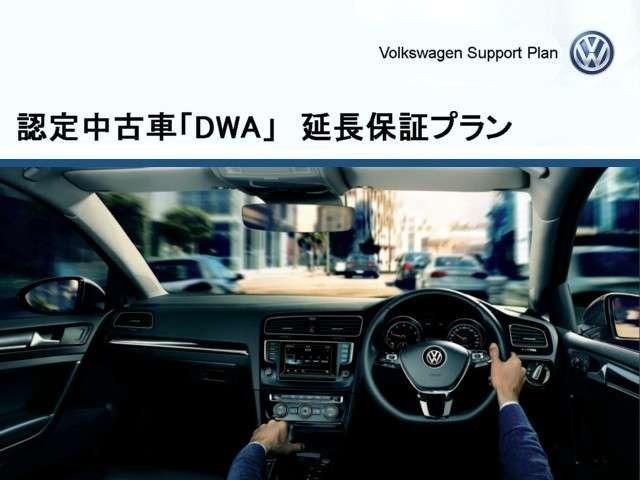 Aプラン画像:■フォルクスワーゲン延長保証プラン VW認定中古車には1年間走行距離無制限の認定中古車保証が付帯されておりますが、さらに1年間の延長保証が可能。24時間対応ロードサービスも延長されますので、万一の際にも安心
