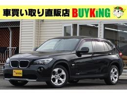 BMW X1 xドライブ 20i 4WD 純正HDDナビ コロナ対策オゾン除菌済み